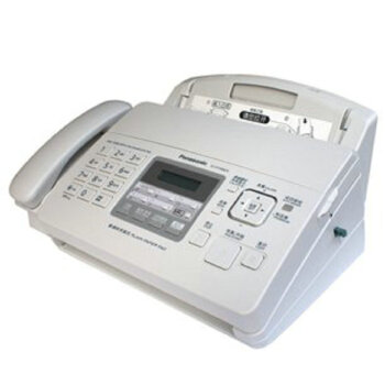 松下(Panasonic) 松下A4普通纸传真机KX-FP7009CN色带型碳带型传真机 KX-FP7006CN英文(拍下发中文7009)