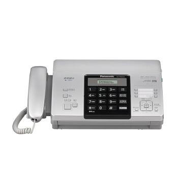 松下(Panasonic) 热敏传真机 热敏纸传真电话一体机 银色 KX-FT872CN(液晶中文显示)_怎么样_评测_好不好