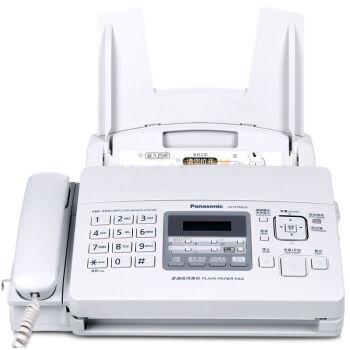 松下电器(panasonic) KX-FP7009CN 普通A4纸传真机 传真电话一体机 FP7009CN中文显示白色