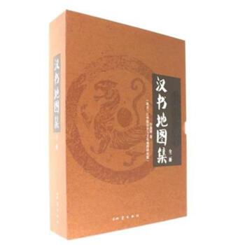 全球通史pdf下载_中国印刷史研究 epub pdf mobi txt 下载 --静思书屋