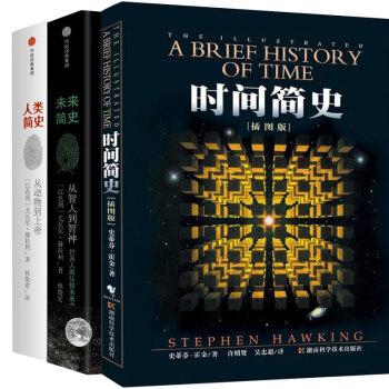 太空知识百科全书_上帝掷骰子吗(量子物理史话)(精) epub pdf mobi txt 下载 --静思书屋