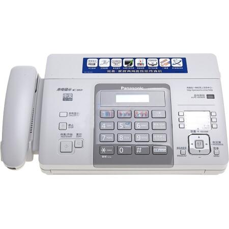 松下(Panasonic)KX-FT872CN 热敏传真机(白色)_怎么样_评测_好不好