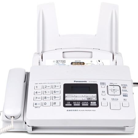 松下(Panasonic)KX-FP7009CN 普通纸传真机(白色)_怎么样_评测_好不好