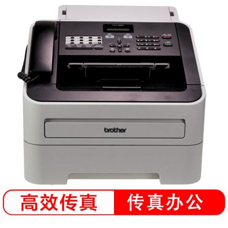 兄弟(BROTHER)FAX-2890 激光多功能传真机 (打印 复印 传真)_怎么样_评测_好不好